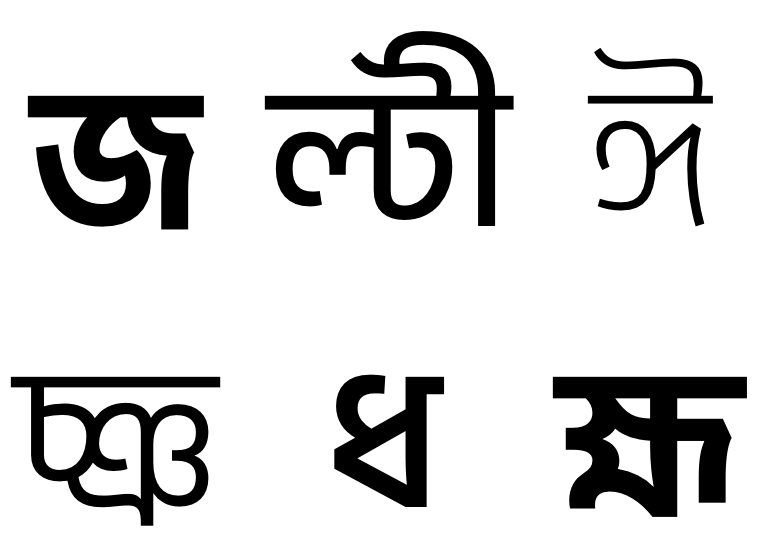 Fedra Sans Bangla fonts