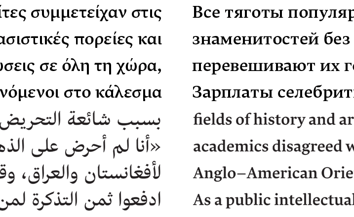 Lava Latin, Cyrillic, Greek and Arabic