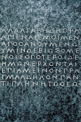 H. E. Meier, Greek lettering for a headstone.