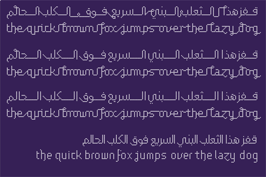 Connected Latin and Arabic script