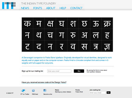 The Indian Type Foundry website