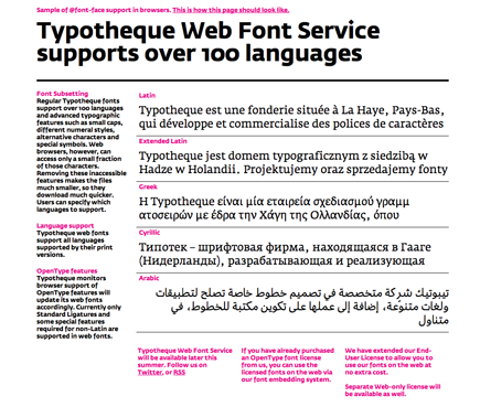 Sample of @font-face embedded Multilingual fonts